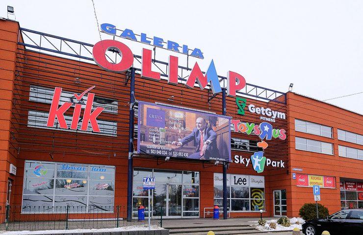 Торговий центр Olimp в Любліні ede8f9d9891f3