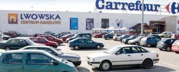 Торговий центр Galeria Lwowska в Замості