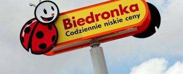 Супермаркет Biedronka в Перемышле