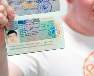 Как подать документы на визу в Польшу