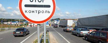 Очереди и камеры в переходе Рава-Русская-Хребенне