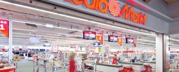 Media Markt в Кракове - магазин бытовой техники