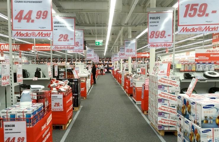Media Markt в Кракові — магазин побутової техніки 251b921206606