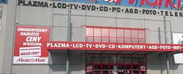 Media Markt в Жешуві — магазин побутової техніки 2a213dfadf5eb