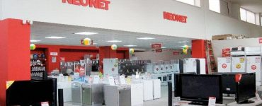 Neonet в Замостье - магазин бытовой техники