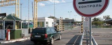 Черга на кордоні з Польщею - камери онлайн
