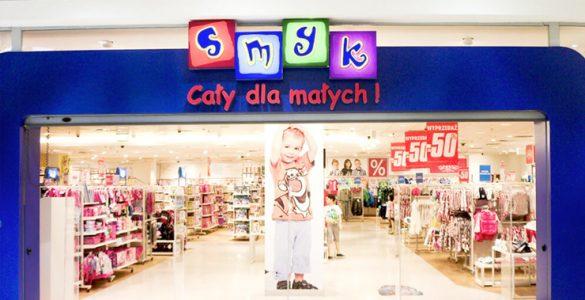 Smyk - детский магазин в Кракове