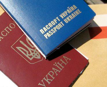 Какие бывают типы польских виз?