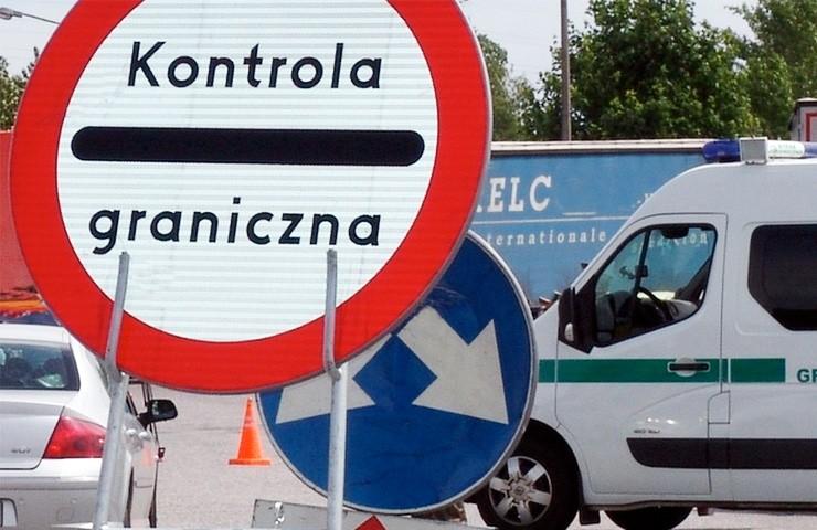 Що можна перевозити через кордон Польщі і України