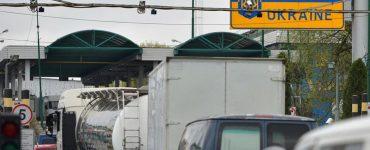 На украинско-польской границе в 2018 году могут появиться новые КПП