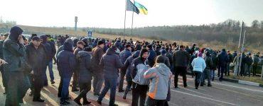 Протест против новых таможенных ограничений: протестующие перекрыли пункты пропуска на польско-украинской границе