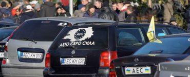 Київ два дні стояв в пробках через протести власників «евроблях»