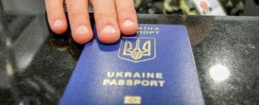 Як поїхати в Польщу по безвізу і залишитися легально